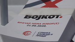 Open-uri20200618-4-achljq_profile